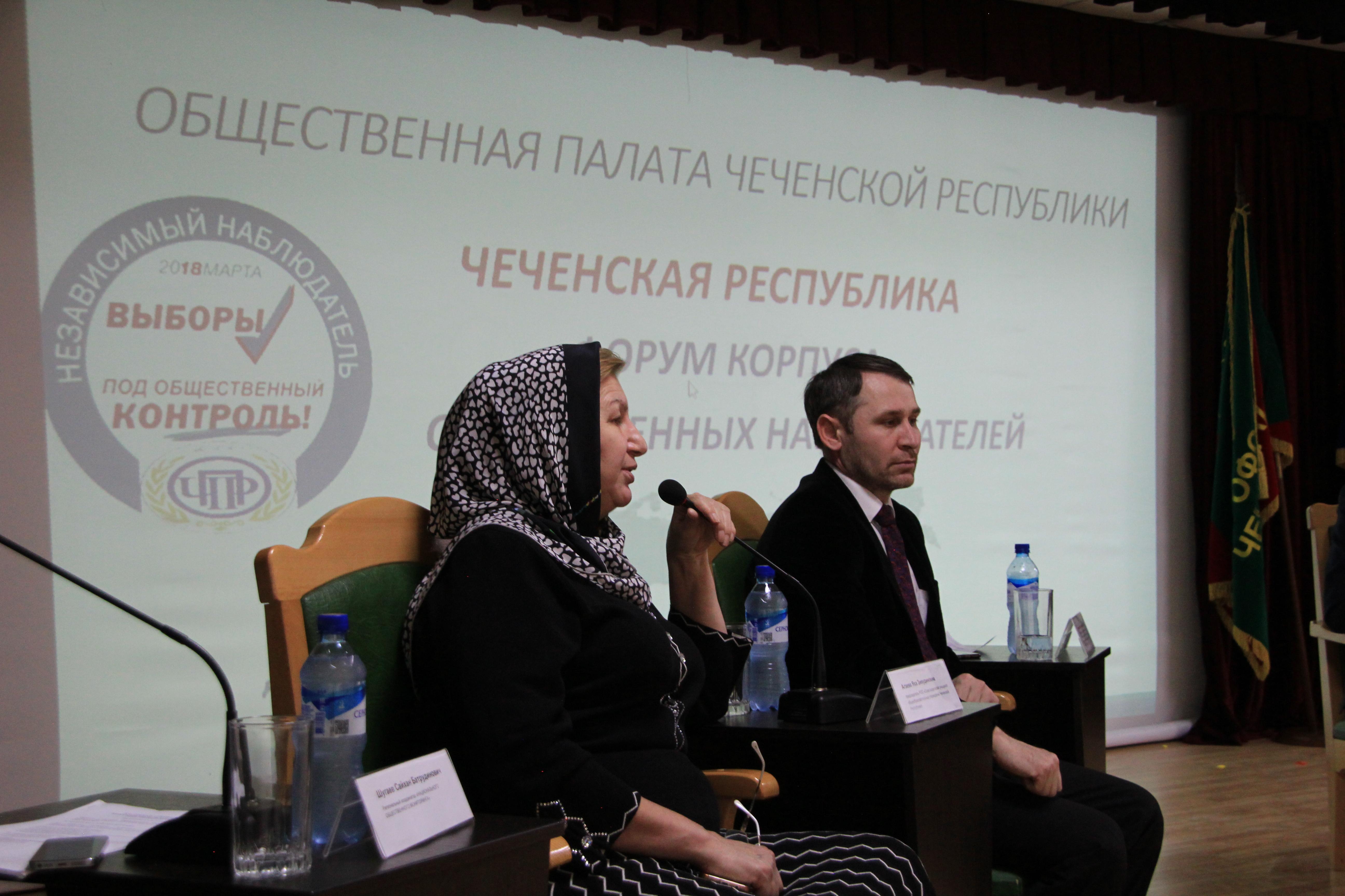 Исмаил Денильханов: «То, что удалось собрать большое количество наблюдателей – это показатель зрелости гражданского общества Чеченской Республики»